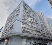 合兴工业大厦