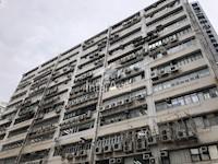 香港工业中心 C 座
