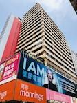 中侨商业大厦