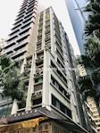 兴泰商业大厦