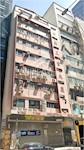 永英工业大厦