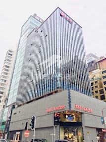 裕华国际大厦