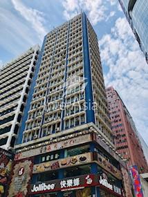 旺角商业大厦