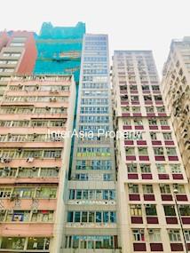 六合商业大厦