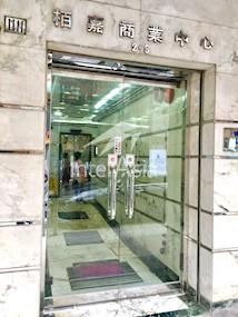 柏嘉商业中心-1