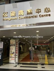 红磡商业中心B座-1