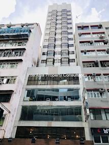 新业广商业大厦-1