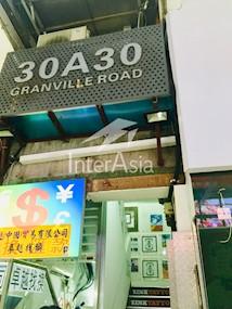 加连威老道 30-30A号-1