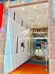 建邦商业大厦-1