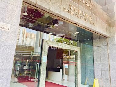 海安商业中心-1