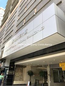 亿利商业中心-1