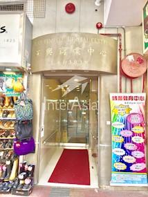 华兴商业中心-1