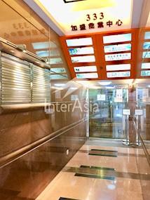 加盛商业中心-1