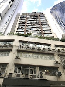 Wing  Cheong Commercial Building