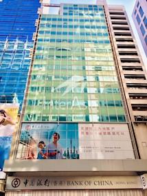 中国银行(香港)旺角商业大厦-1