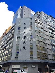 正华工业大厦