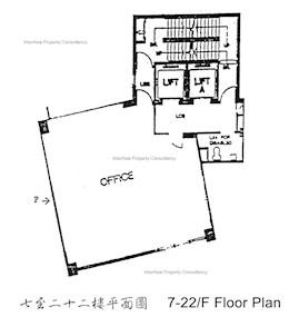 永光商业大厦 -标准平面图