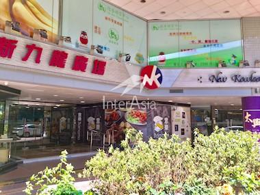 新九龙广场-1