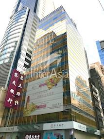 集友银行大厦-1