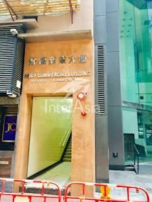 好德商业大厦-1
