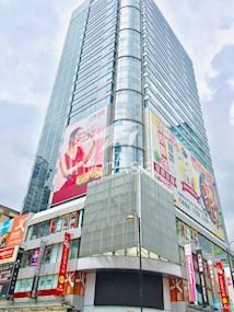 大鸿辉(荃湾)中心