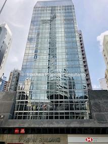 V Heun Building