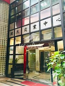 润民商业中心-1