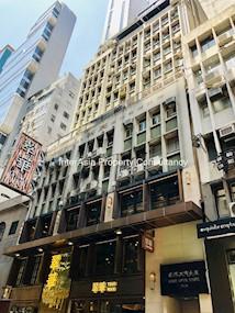 香港工商大厦-1