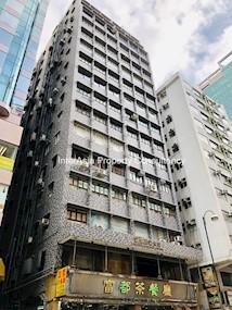 业广商业大厦