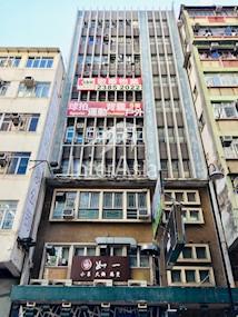 花园商业大厦