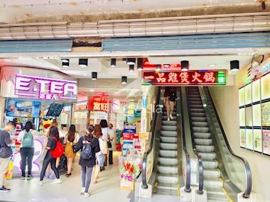好景商业中心-1