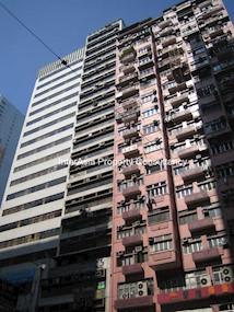 Wah Hen Commercial Centre