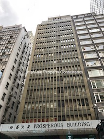 裕昌大厦-1