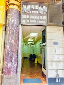 镇海商业大厦-1