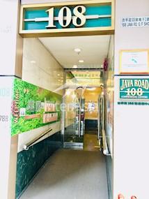 渣华道108商业中心-1