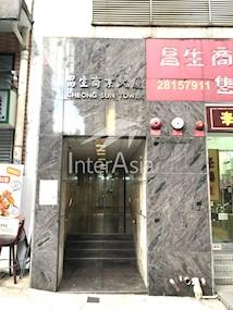 昌生商业大厦-1