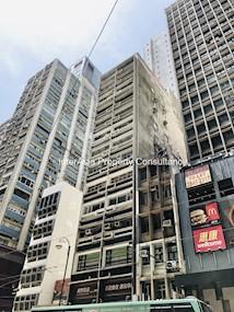 Fung Woo Building