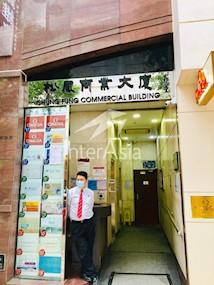 松凤商业大厦-1