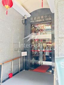 凯豪商业中心-1