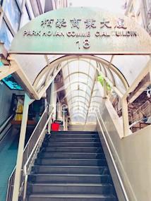 栢豪商业大厦-1