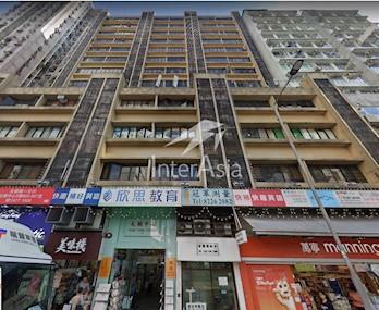 Yuen Long Centre