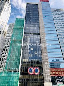 香港中华厂商联合会大厦-1