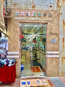 德宝城商业中心-1