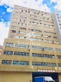 致成工业大厦-1