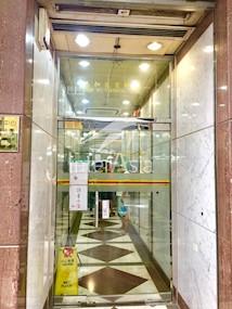忠和商业中心-1