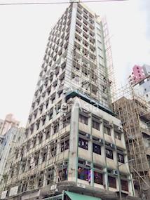 置域商业大厦