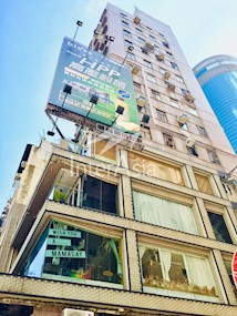 必发商业大厦-1