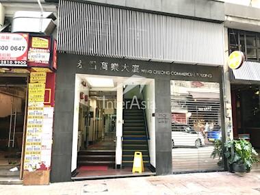 永昌商业大厦-1