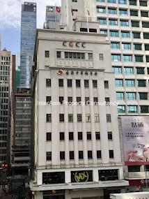 中华总商会大厦-1