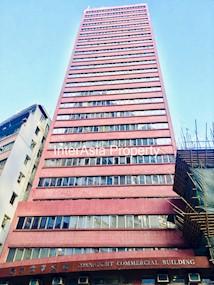 康乐商业大厦